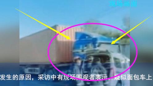 大连普兰店一面包车与一大货车相撞 司机遭遇不幸