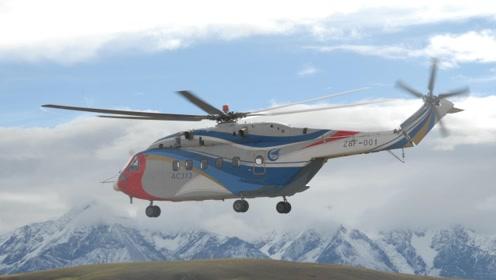 不需要跑道,直接就能起降的直升机为何不能民用