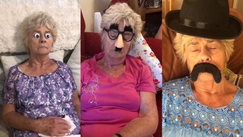 国外熊孩子趁着奶奶睡着,给奶奶不停变换造型,看一次笑一次!
