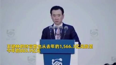 2019福布斯中国富豪榜:马云蝉联富豪榜榜首,王健林财富缩水682亿元