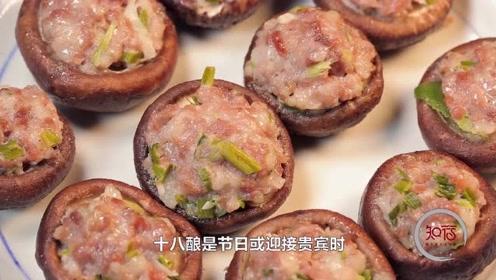 《民宿里的中国》阳朔居山会——只要我吃的够快,体重就追不上我
