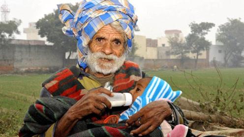 印度老头猛过小伙!94岁生第一胎,百岁老翁再添一子!