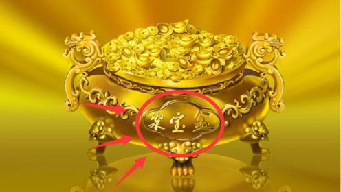 """最有""""福气""""的3大生肖女,自带""""聚宝盆"""",子女孝顺"""