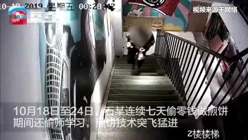 男子半夜潜入煎饼摊偷钱学摊饼 7天技术超越老师傅