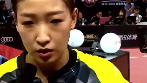 刘诗雯打球有多厉害?还没看到球在哪,对手就已经输了!