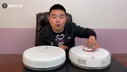 开箱1299元小米,米家扫拖机器人,对比1999元那款,有什么区别?
