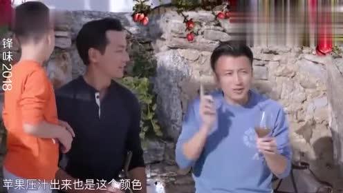 吴彦祖谢霆锋脚工葡萄酒,喝的时候全,导演的表情亮了