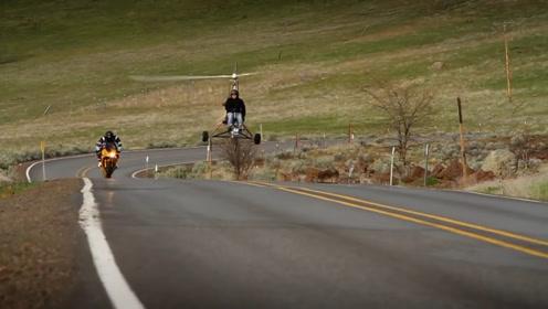 老外打造飞天摩托,刚上路就挑衅机车,网友:能抄近路就是快