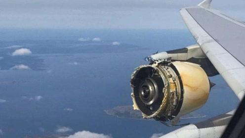 飞机的机翼那么薄,为什么能挂那么重的发动机,不会断吗?