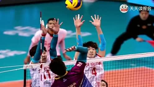 五连冠!男排联赛上海再胜北京 北京连续四年屈居亚军