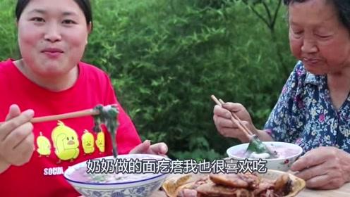 奶奶第一次吃可乐鸡翅,胖妹一碗疙瘩汤配鸡翅,奶奶:适合我的调调