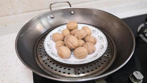 核桃放锅里蒸一蒸,没想到这么厉害,看完我也去试一试,太实用了