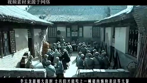 李云龙命令独立团集合后,为什么十分羡慕张大彪?原来带了好东西