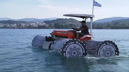 3个十分惊艳的拖拉机,无人驾驶水上漂样样精通