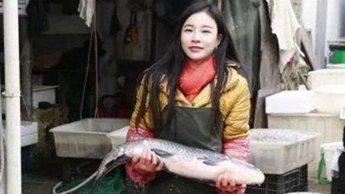 20秒杀鱼成网红,20岁的颜40岁的手,卖鱼西施称不会进娱乐圈!