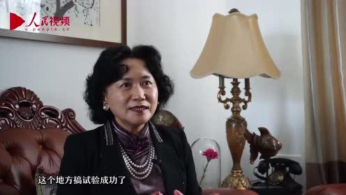 """70年70问:中国为什么会有这么多""""区"""""""