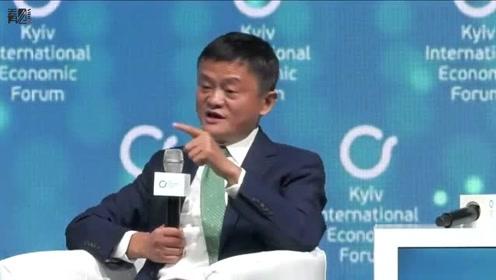 乌克兰总统请马云做年轻人鼓励师,马云希望年轻人能打败阿里