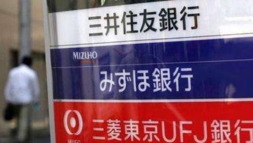 日本银行成婚戒所?不收现金只收姑娘信息,还能理财赚钱!