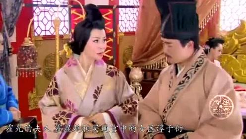 霍成君:费尽心思做了汉宣帝的皇后又如何,最后还是自尽身亡了