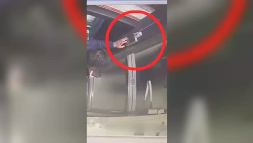 被传销胁迫 男子机智用ATM对讲机求助报警