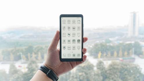 专为阅读而生的海信手机A5!纸书质感更护眼,极致硬件享阅读