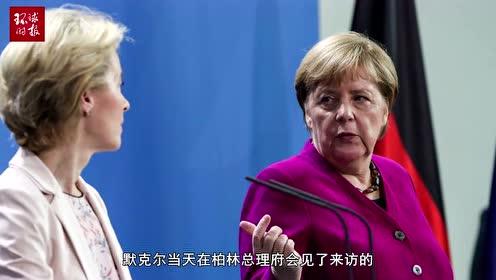 美施压德国排除华为,遭默克尔明确拒绝:不会禁止中国企业参与
