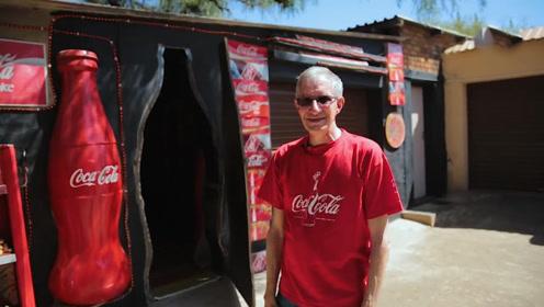 """老大爷打造属于自己的""""可乐屋"""",这才是可口可乐真正的死忠粉"""