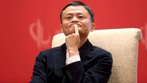 20年后,中国最贵东西不是房和车?马爸爸说出这2样东西