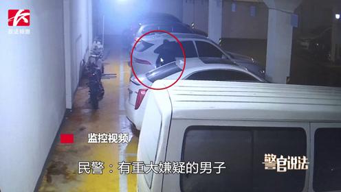 心大!男子后备箱放10万现金凌晨遭贼手,警方辗转300公里追回