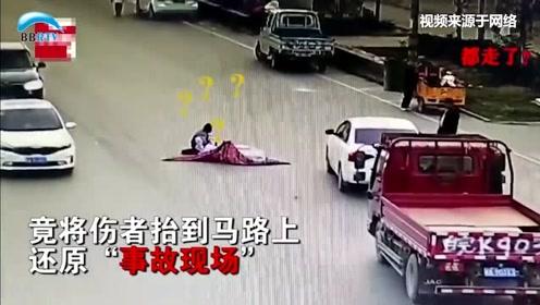 不满医疗赔偿 家属将伤者抬回马路事故现场