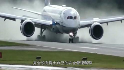 桂林机长让网红进驾驶舱,竟是11个月前的事,机组人员为何无人上报?