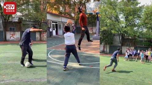 中学体育老师Vlog记录与学生日常运动 盼用这种方式影响更多人