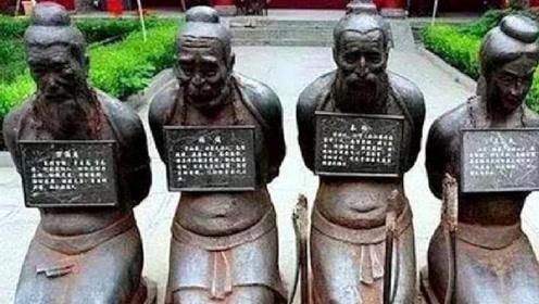 岳飞墓前原本跪着5个人,现在只剩4个,究竟是谁不跪了?