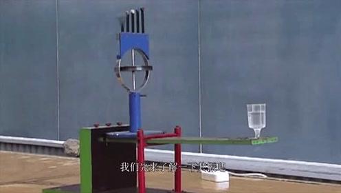 知识的力量能救命!物理老师公园发现共振隐患,60人因知识而改道