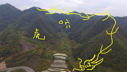 此地青龙白虎保护,案山朝山完整,这才是顶级风水宝地