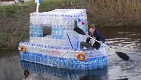 老外猎奇测试,用200个矿泉水瓶造船,下水后发生意外了