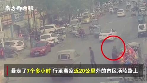 安徽77岁老人走丢后暴走7小时,离家20公里远,民警暖心送回