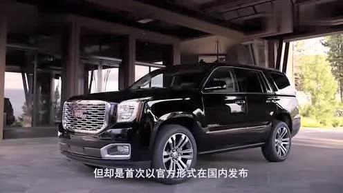 上汽通用发布5.9米SUV!外观很霸气