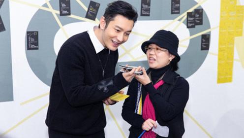 黄晓明现身公益艺术展:希望更多正能量