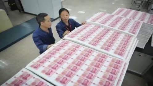 为什么印钞厂工资只有三千,却很少有人辞职?员工:傻子才走
