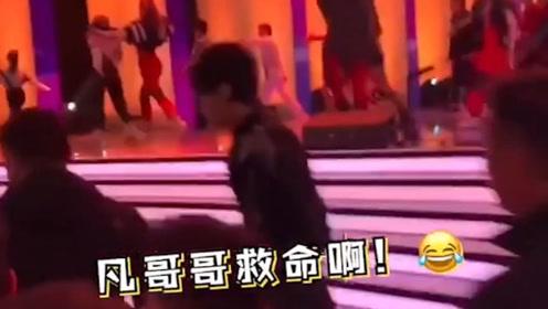 吴亦凡粉丝太疯狂,看到爱豆就往前冲!保安吓得狂喊救命!