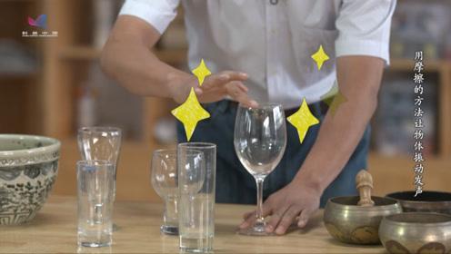 一次性纸杯只能用来喝水?手把手教你制作纸杯音响