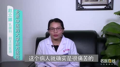 中医治疗急性乳腺炎有哪些优势