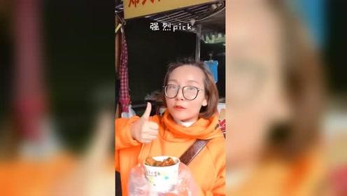 大胃王吃播 30元带你吃遍老郑大南门名小吃,好吃不踩雷