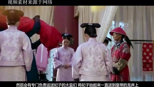"""入宫为妃的悲催,每晚被皇上宠爱后,还要被太监们""""占便宜"""""""