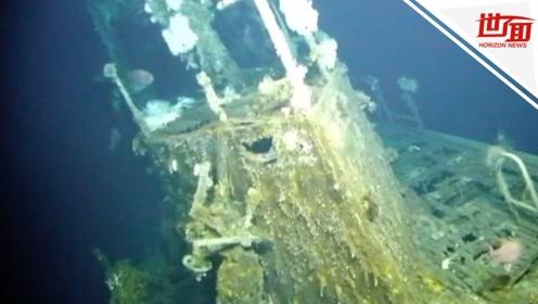 二战美军潜艇消失75年后被发现 船上曾载有80名美军士兵