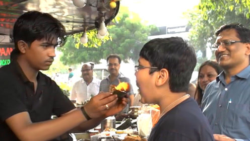 """印度最""""火""""小吃,点了火就扔进嘴里嚼"""