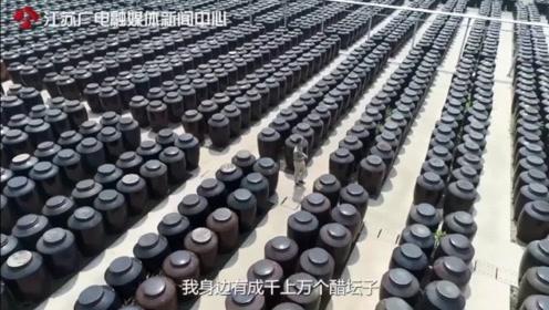 工厂也能旅游?江苏100多家工厂等你来边玩边买|黄金时间