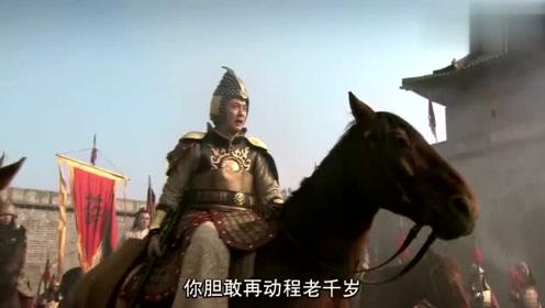 薛丁山:守将嘲讽薛丁山年龄小,谁料一交手,才发现他武功盖世