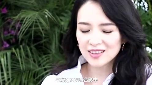 章子怡亲子度假未带继女,小苹果晒煮泡面视频,首次回应删动态